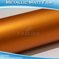 CARLIKE橙色啞光金屬電鍍改色冰膜 3