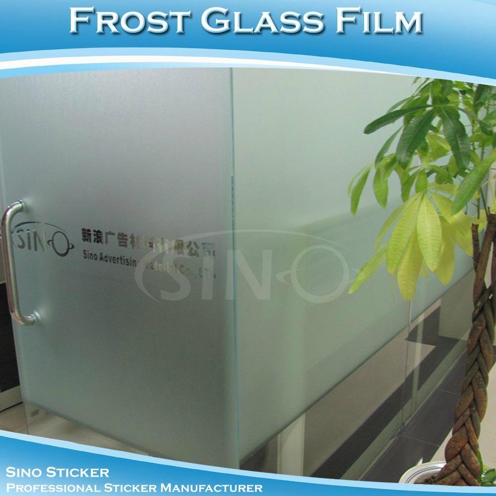 透光不透明磨砂玻璃紙 1
