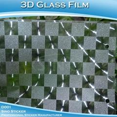 3D磨砂玻璃貼紙D001