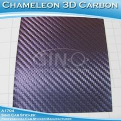 3D变色龙碳纤维蓝色变紫色汽车改色贴纸