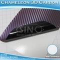 3D變色龍碳纖維藍色變紫色汽車改色貼紙 3