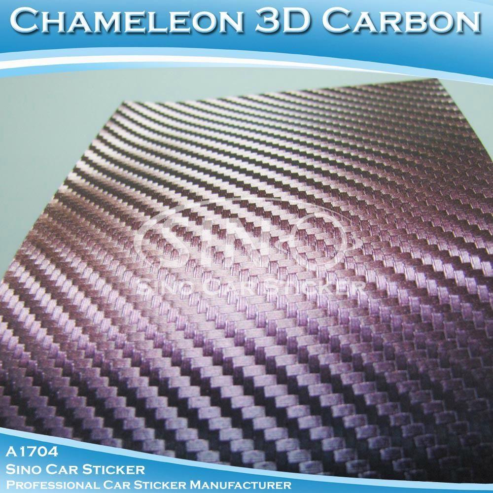 3D變色龍碳纖維藍色變紫色汽車改色貼紙 2