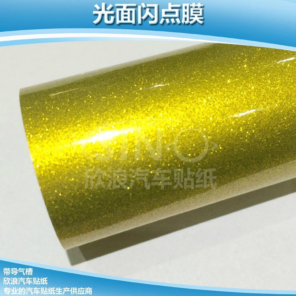 車身改色光面珠光閃點金色貼膜 5
