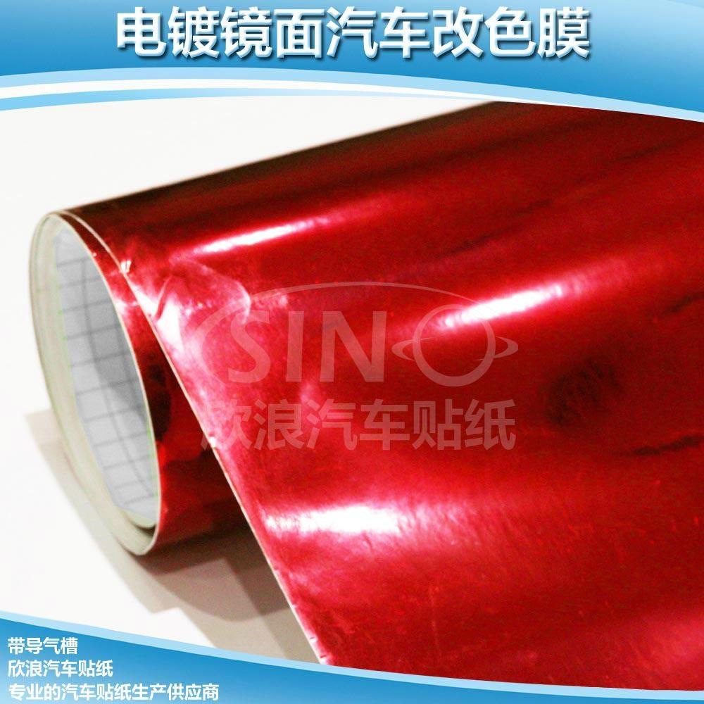 可拉伸帶導氣槽汽車改色紅色電鍍貼膜 5
