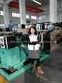 热烈庆祝上海稚然机电设备有限公司中铁24局发货成功