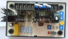 發電機調壓板