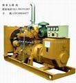 天然氣發電機組