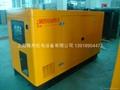 上海稚然机电2台防音型柴油发电机组发货