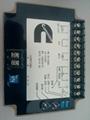 NTA855電子調速板