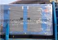 2015年元月5日两台康明斯200KW将走出国门到迪拜服役