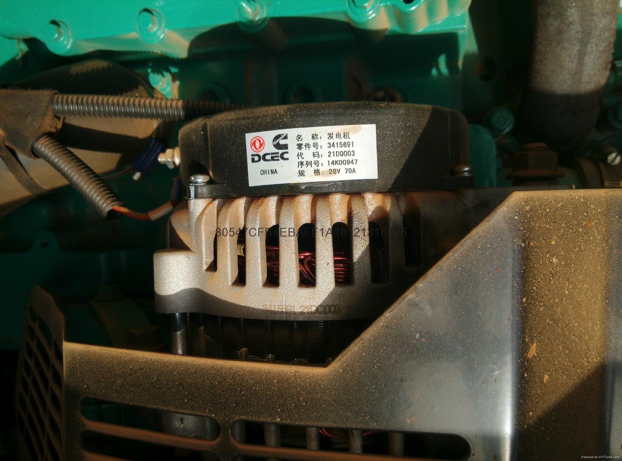 康明斯電池充電發電機 正宗康明斯配件 發電機3415691 包郵 含稅 3