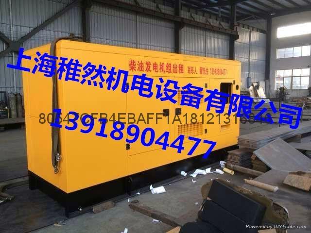 柴油发电机组出租保养维修 2