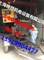 柴油发电机组出租保养维修 4