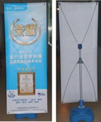 djust water base X banner stand