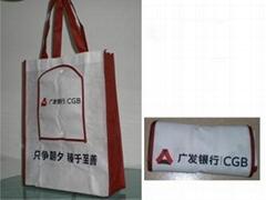 Non woven bags,Shopping