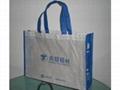 環保袋,廣州環保袋,無紡袋