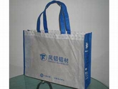 Woven bags,Recycle bags,Cloth bag