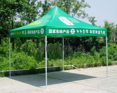 folding marquees,ez up marquees,advertising marquees,pop up marquees
