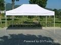 pop up tents,ez up tents,advertising