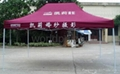 advertising gazebos,advertising tents