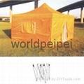 廣告篷,四角廣告帳篷, 促銷展