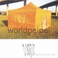 gazebos,pop up tents,ez up tents,easy up