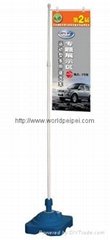 flag pole banner with water base,flag pole banner,pole flag banner, banner flag