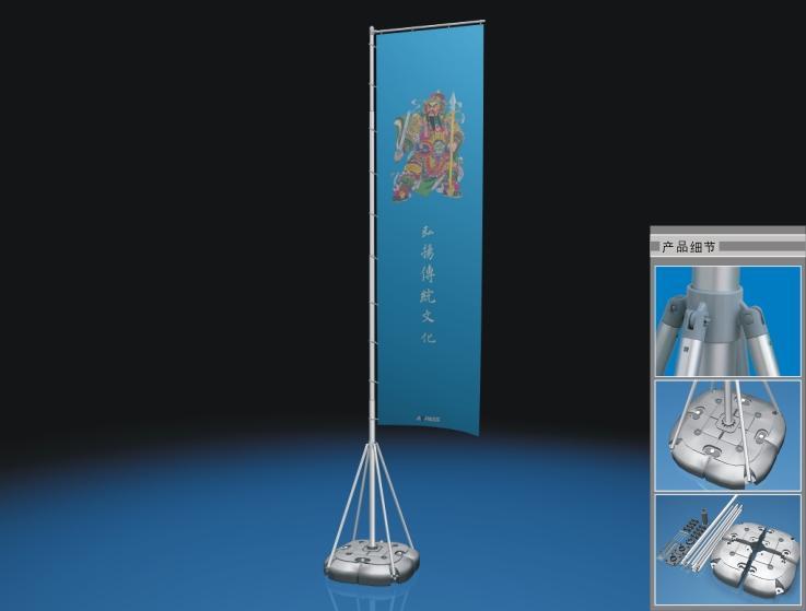 giant flag pole banner,advertising flag,flag print,print flag,outdoor banner
