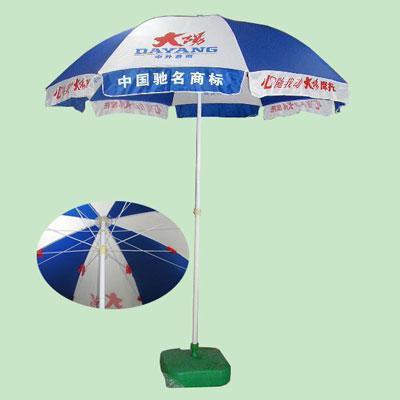 advertising umbrella 1
