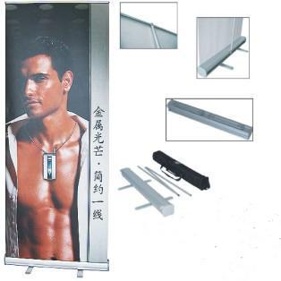 roll up banner display 1