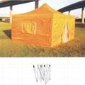 广告篷,广州广告帐篷,广州折叠