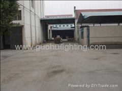 ZhongShan GuoHui Lighting Factory