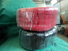 PVC casing, red red PVC casing, red rubber hoses
