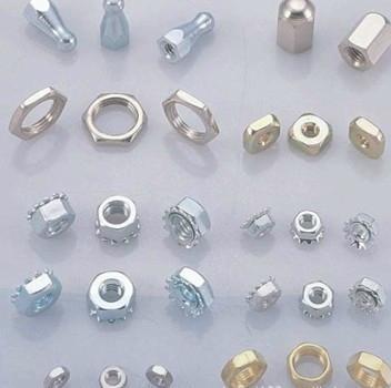 异型螺母、六角螺母、五金螺母螺丝 1