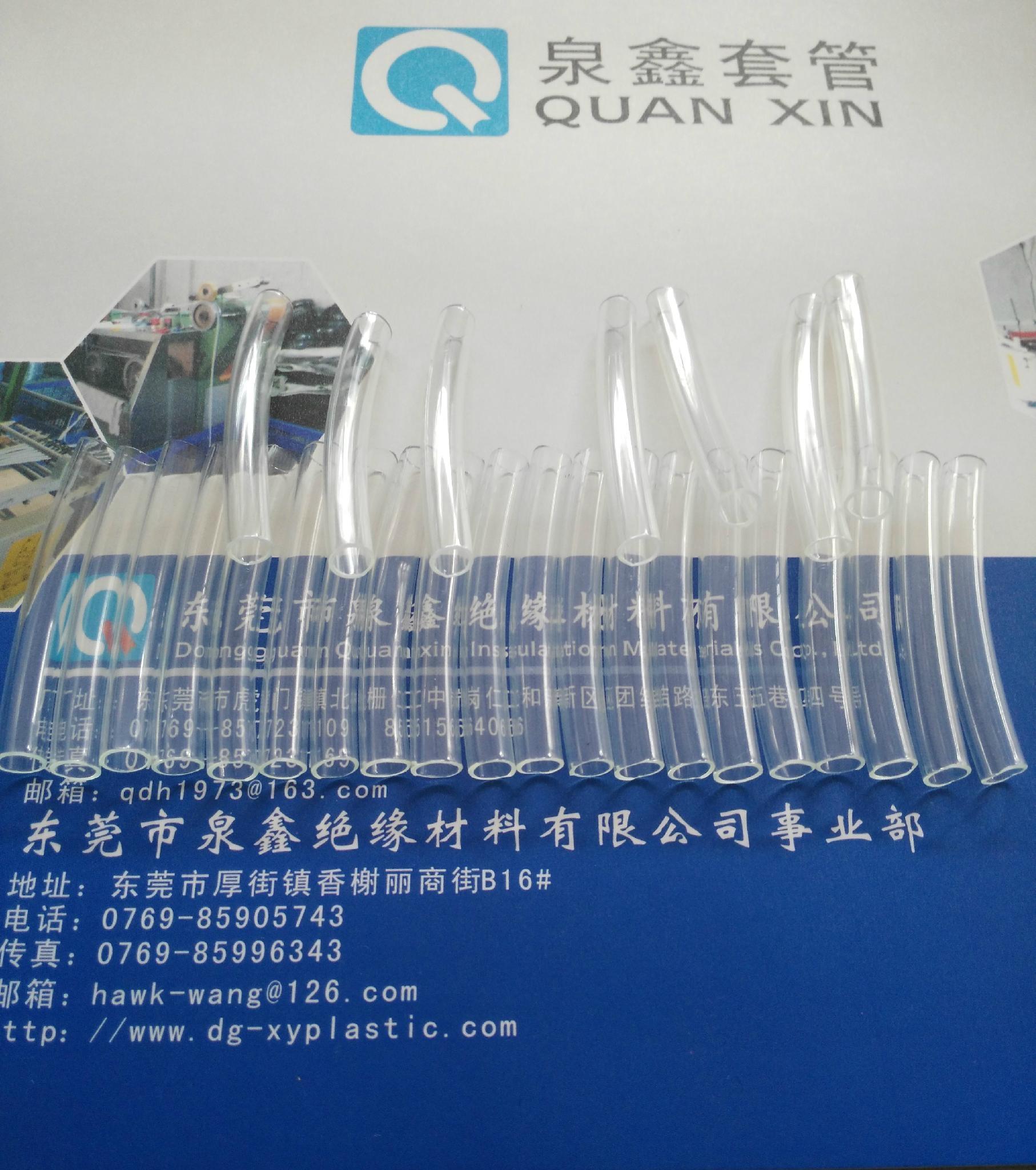 PVC transparent casing, the transparent PVC casing, transparent rubber hoses 4