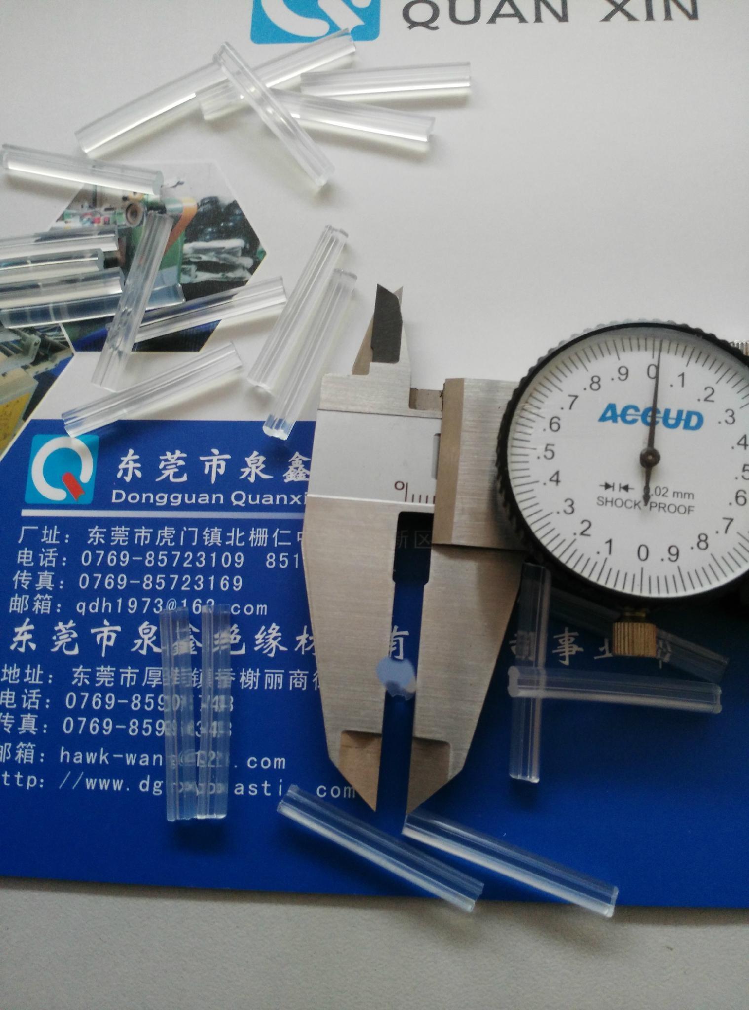 PVC隔離柱 4