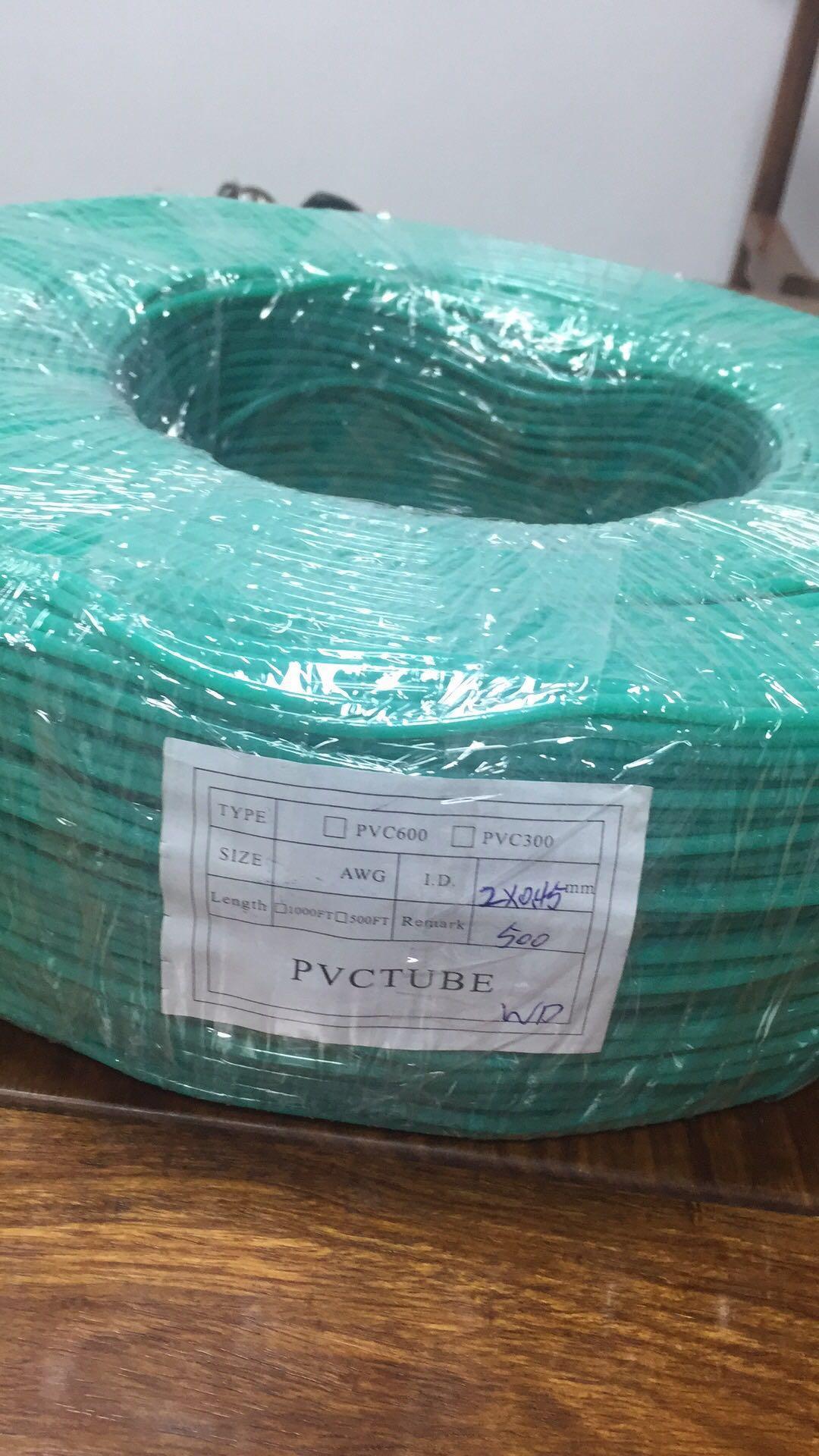 PVC套管 13