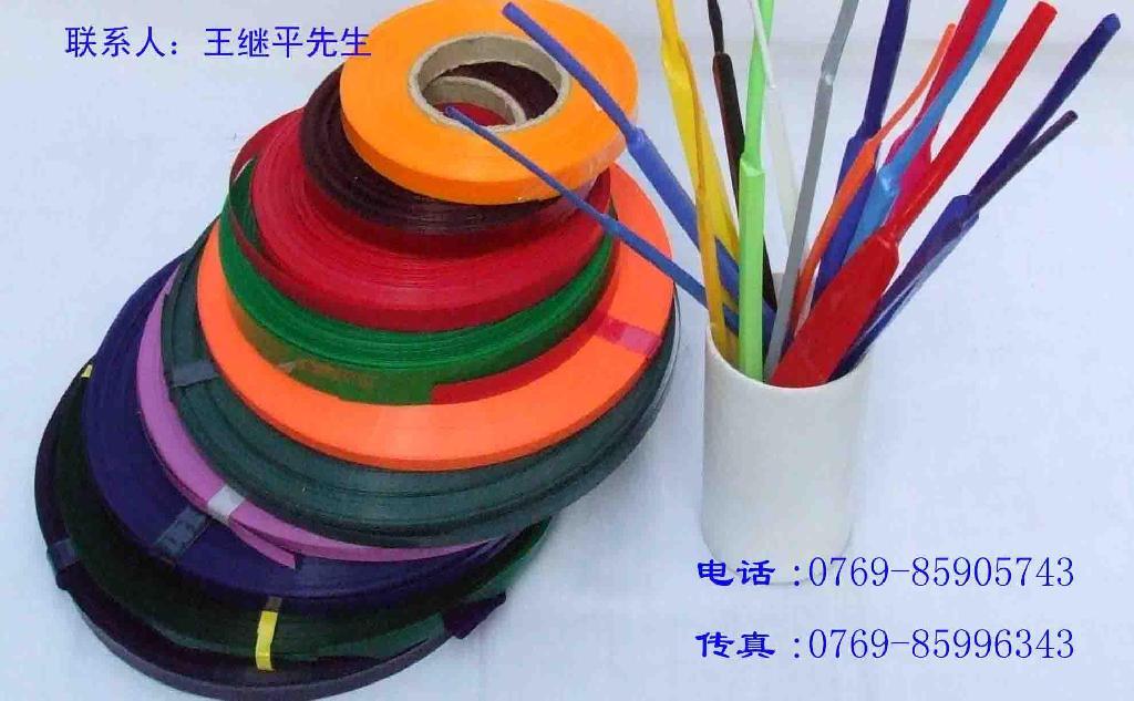PVC HEAT SHRINKABLE TUBING 4