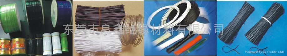 wire twisties、Plastic wire bag、wire、twistie 1