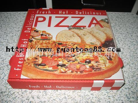 pizza box,corrugated pizza boxes,Blue box 3