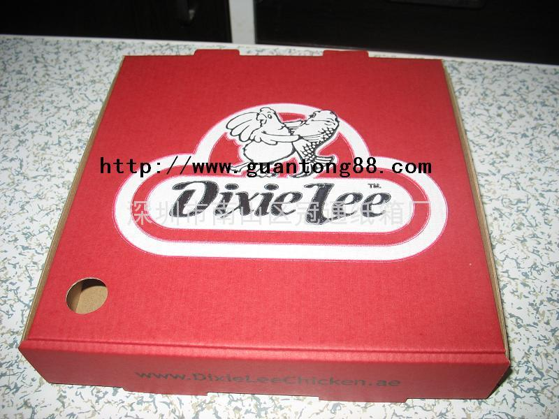pizza box,corrugated pizza boxes,Blue box 4