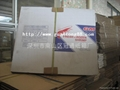 seafood carton,China Carton,Carton,Box