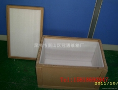 LED LCD IDD box