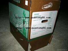 Waterproof paper box