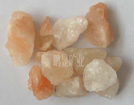天然水晶岩鹽燈 4