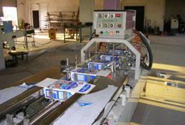 噴膠機 熱熔膠機 2