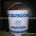 聚氨酯地坪油漆 1