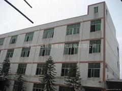 深圳市领秀户外用品有限公司