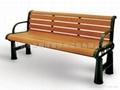 休閑椅 1