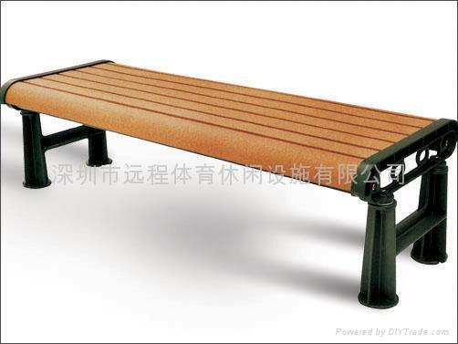 休閑椅 2